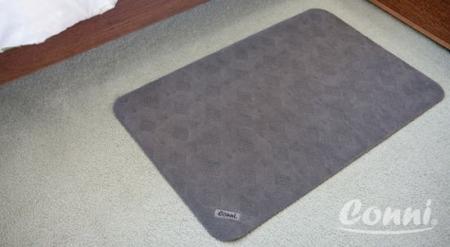 Conni Floor Mat Non Slip 60cm X 90cm Ahns